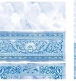 Династия Голубая