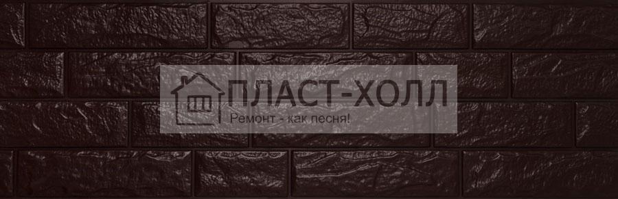 uplast3_kor