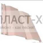 phoca_thumb_l_rozoviy