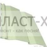 phoca_thumb_l_zeleniy